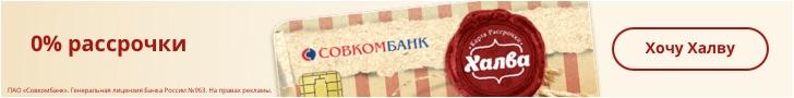 Оформить дебетовую карту в Владимире - онлайн заявка